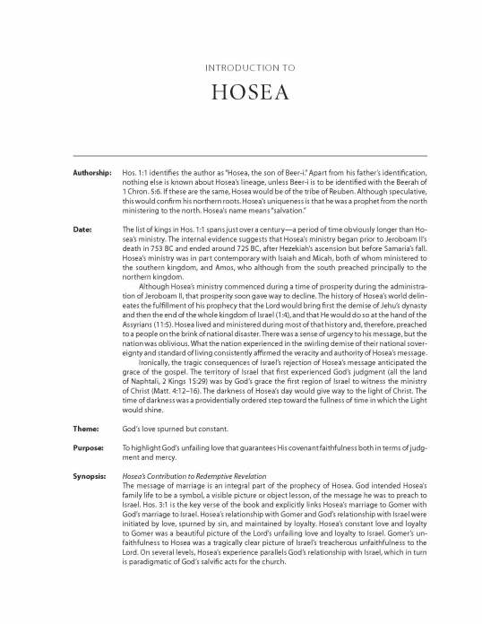 KJV Sample Booklet - Hosea cover